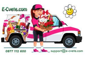 Доставка на цветя до адрес